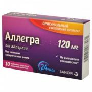 Allegra (Fexofenadine) 0,18 N10