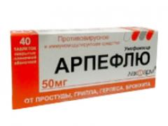 Arpeflu (Umifenovir) 50mg N40