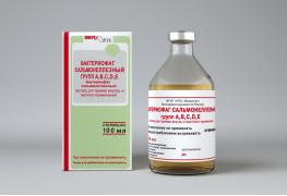 Bacteriophage Salmonella Group ABCDE, vial of 100 ml