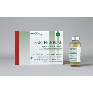 Bacteriophage Staphylococcal 4 x 20ml