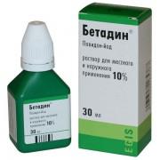 Betadine (Povidone-iodine) solution 10% 30ml
