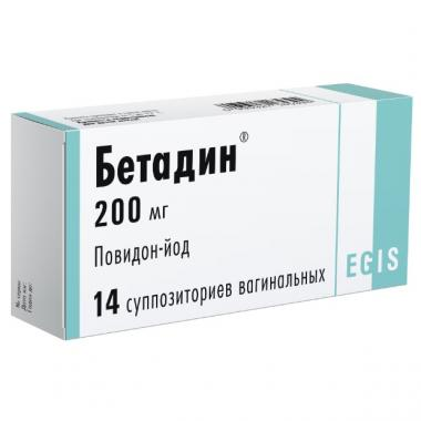 Betadine, vaginal suppositories 200 mg 14 pcs