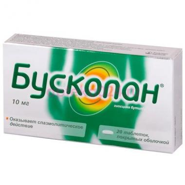 Buscopan 10mg N20