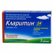 Claritin (Loratadine) 0,01 N10