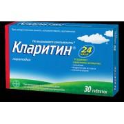 Claritin (Loratadine) 0,01 N30