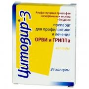 Cytovir-3 capsules N24