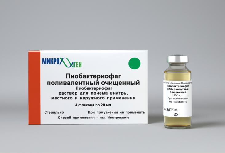 Pyobacteriophage polyvalent purified,  vials of 20 ml, 4 pcs.