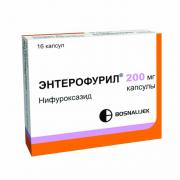 Enterofuryl 200mg N16