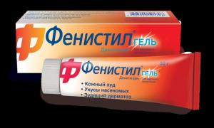 Fenistil (Dimetindene) 50g Gel