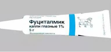 Fucithalmic (fusidic acid) eye drops 1% 5g