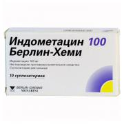 Indometacin 100mg N10 Suppositories
