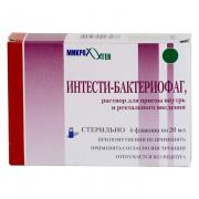 Intesti-bacteriophage liquid, bottles of 20 ml, 4 pcs.