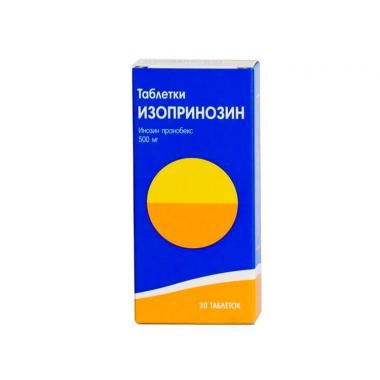 Isoprinosine 500 mg N30