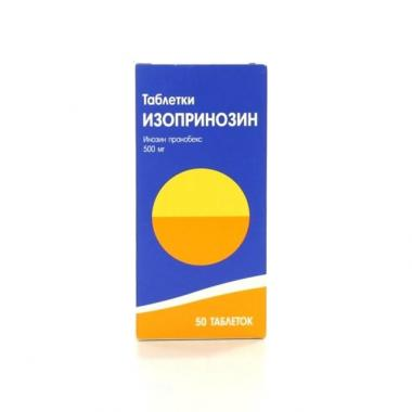 Isoprinosine 500 mg N50