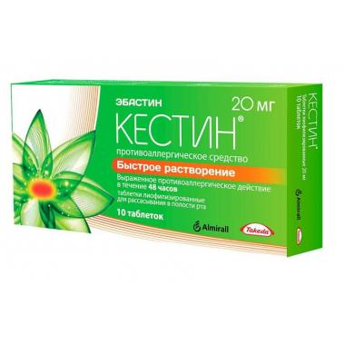 Kestine (Ebastine) 20mg N10 lyophilized tablets
