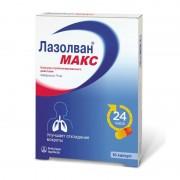 Lasolvan Max 75mg N10