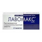 Lavomax (Tiloron) 0,125 N6