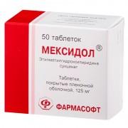 Mexidol 125mg N50