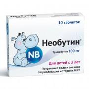Neobutine 100mg N10