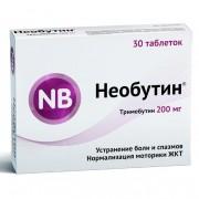 Neobutine 200mg N30