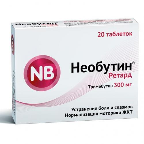 Neobutine retard sustained release tablets 300 mg, 20 pcs