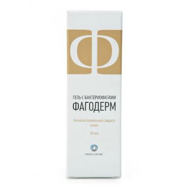 Phagoderm gel with bacteriophages 50ml