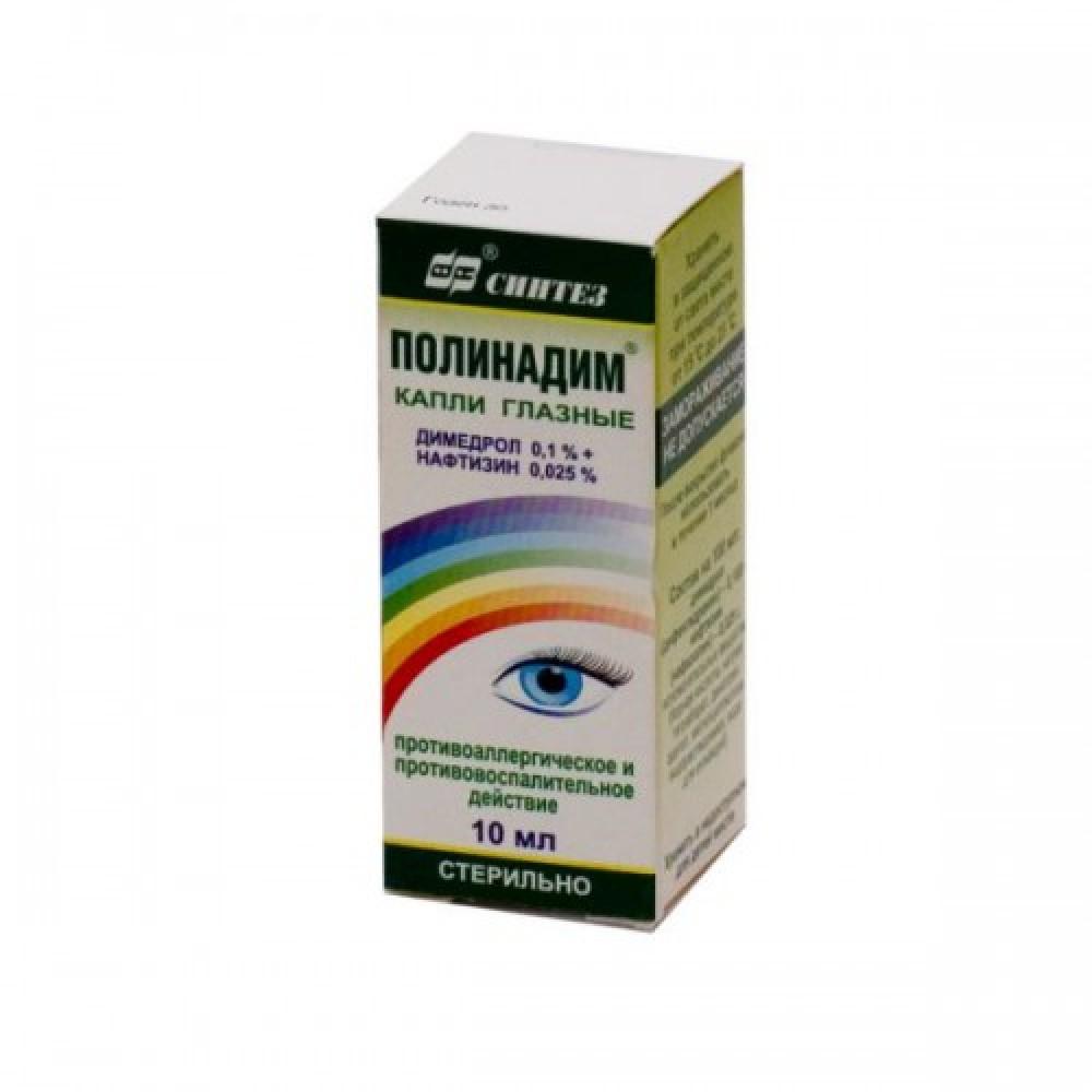 Polynadim (Diphenhydramine + Naphazoline) 10ml Eye Drops