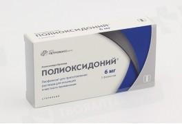 Polyoxidonium (Azoximeri bromidum) Lyophilisate 6mg N5