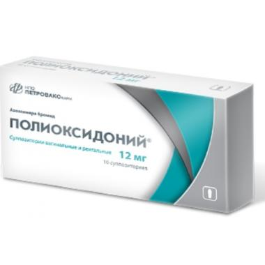 Polyoxidonium (Azoximeri bromidum) suppositories vaginal and rectal 12 mg, 10 pcs.