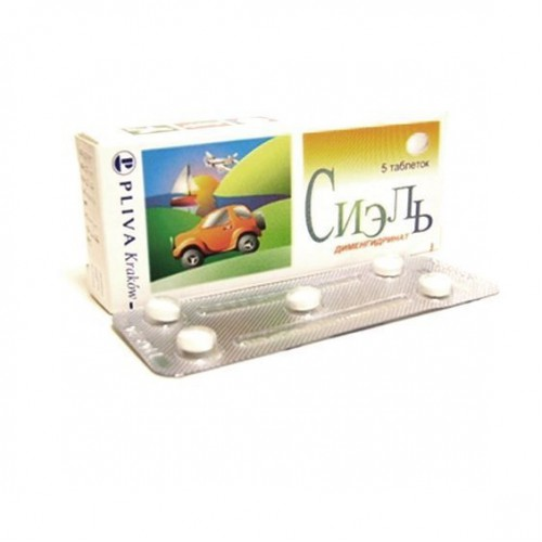 Siel (Dimenhydrinate) 50mg 5 tablets