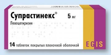 Suprastinex (Chloropyramine) 0,005 N14