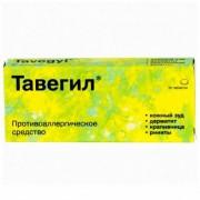 Tavegyl (Clemastin) 0,001 N10