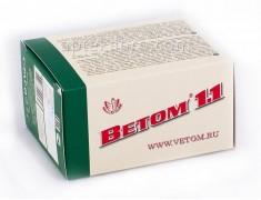 Vetom 1.1 - 50 capsules