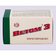 Vetom 3 - 50 capsules