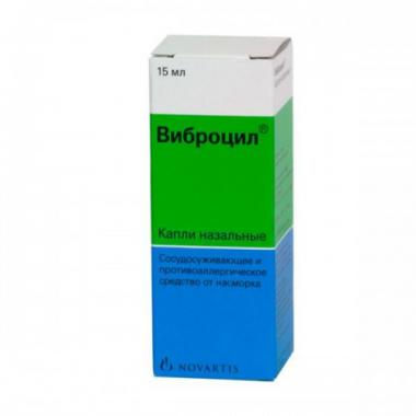 Vibrocil (Dimethindene + Phenylephrine) 15ml drops nasal