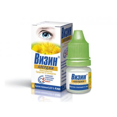 Visine Allergy (Levocabastine) 0.05% 4ml