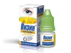 Visine Allergy (Levocabastine) 0.05% 4ml