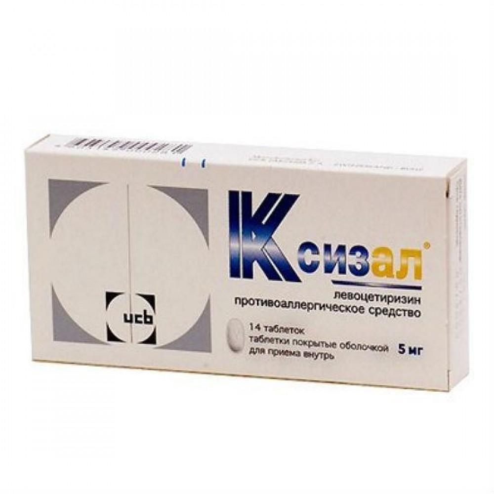 Xyzal (Levocetirizine) 0,005 N14