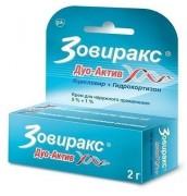 Zovirax Duo Aktiv Cream 2g