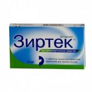 Zyrtec (Cetirizine) 0,01 N7