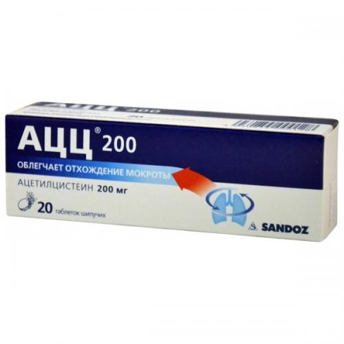 ACC sparkling tablets 200mg #20
