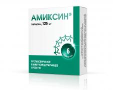 Amixin N6 tabs. 125 mg