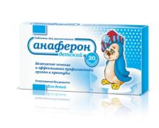 Anaferon for children N20 tab