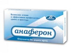 Anaferon N20 tab