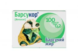 Barsucor - Badger fat - 100 capsules of 0.2 grams - 100% Natural Product