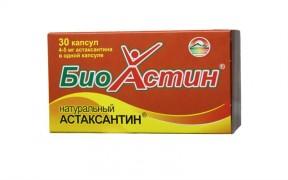 Bioastin Astaksantin N30