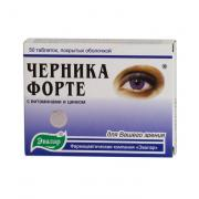 Chernika Forte tablets 250mg #50