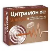 Citramon-Ultra N10