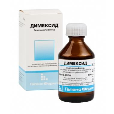 Dimexid 99% 50 ml Concentrate for solution