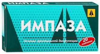 Impaza tablets #20